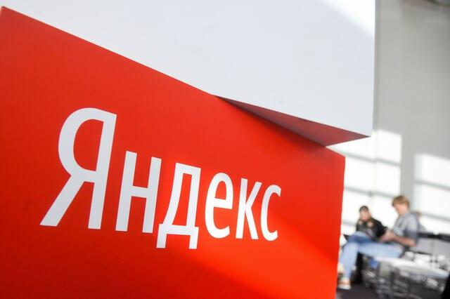 moteur de recherche russe Yandex
